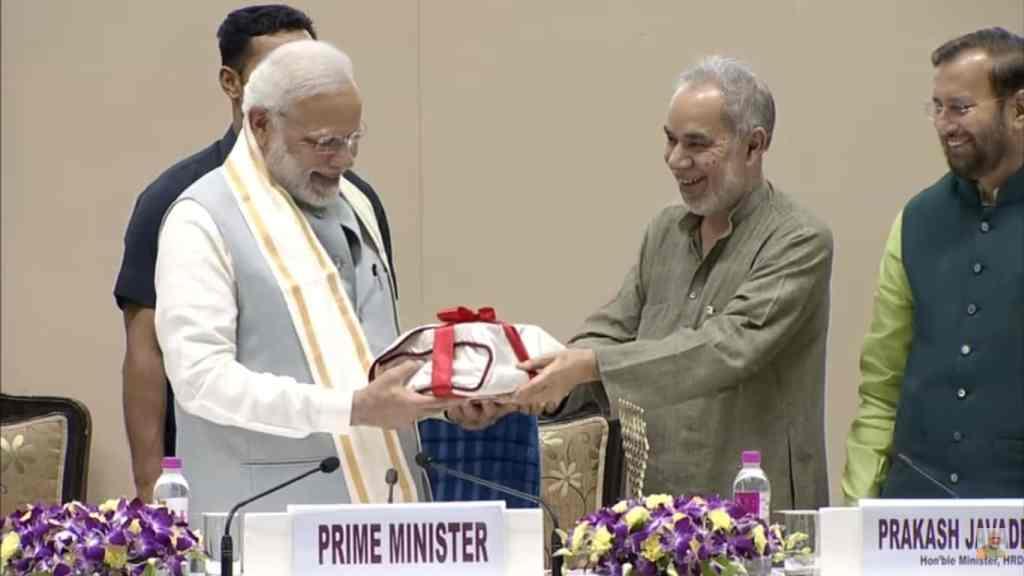 Prime Minister and Ram Bahadur Rai