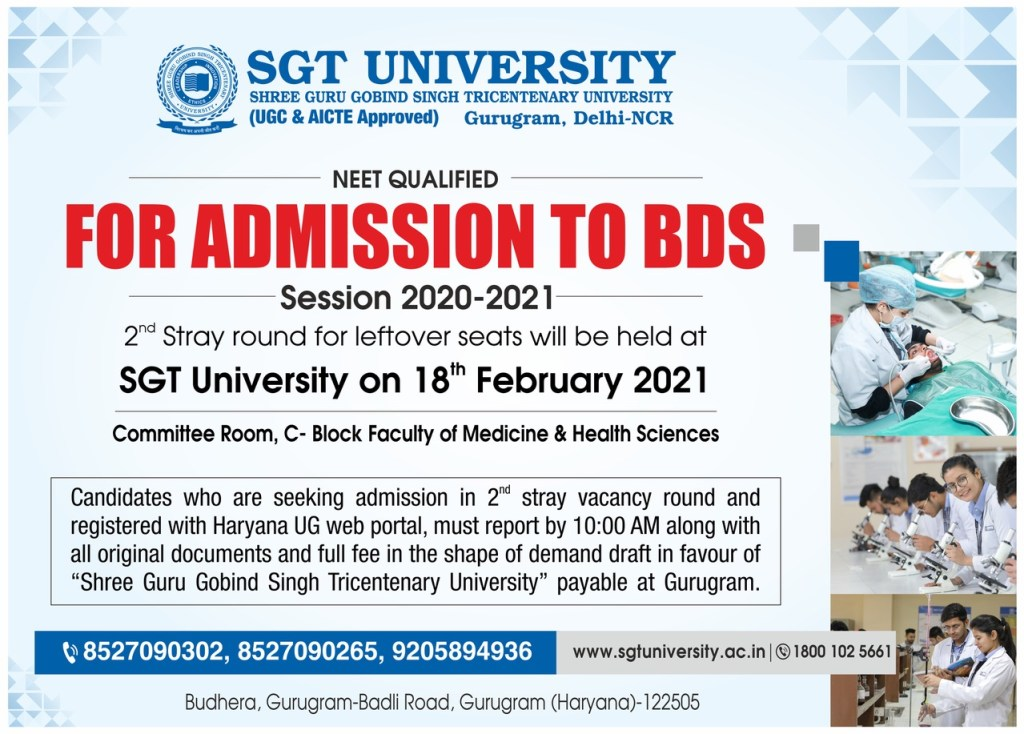 Admission to BDS